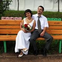 wedding_rita_oleg_23