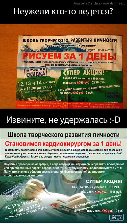 www.danchee.ru